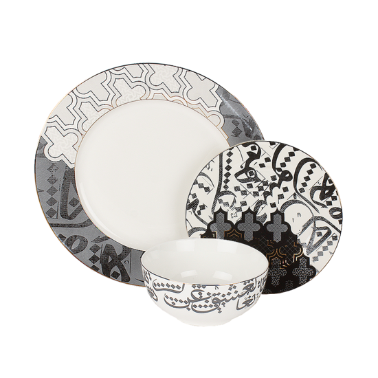 Picture of Dinner set